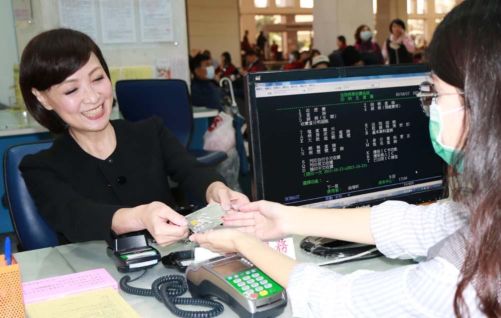 啟用信用卡繳費 民眾就醫更便利